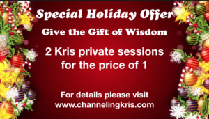Christmas Private Session Offer